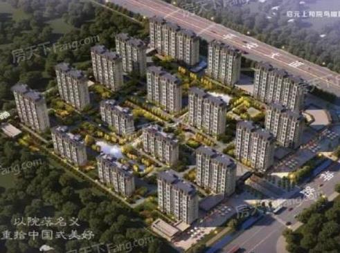 <b>南阳镇平上和院户型装修设计效果图</b>
